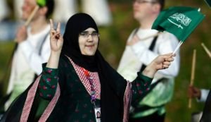 Saudi Arabia's Wujdan Shahrkhani (Courtesy of feministing.com).